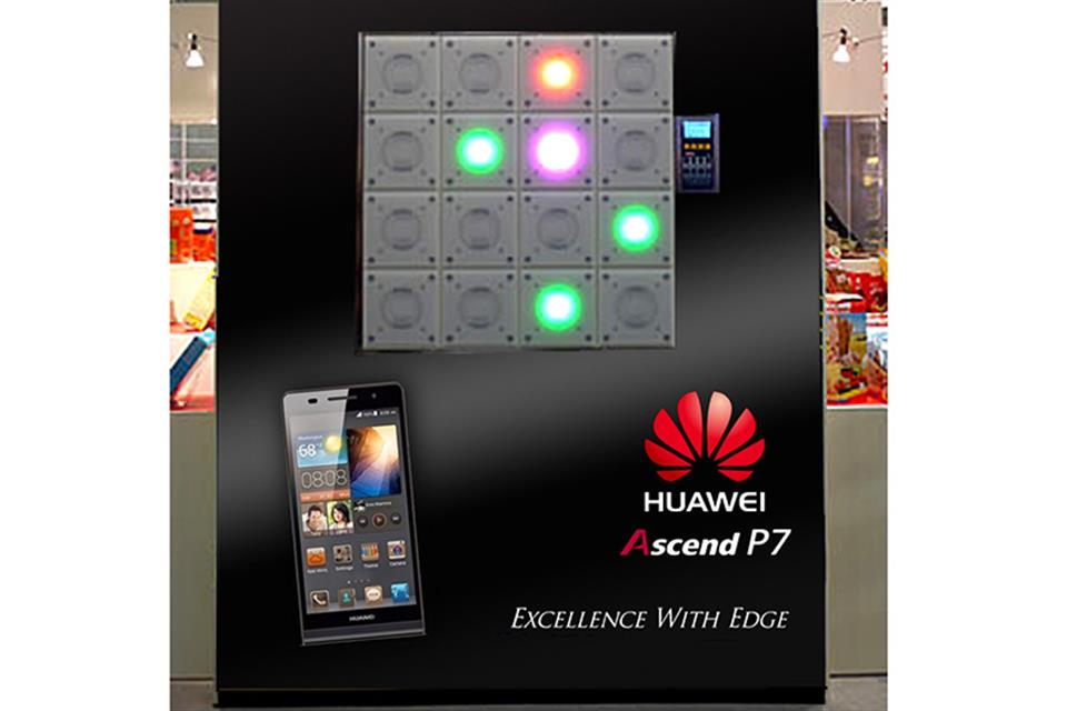 Reaction Wall Huawei by airgame